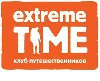 Extreme-time Tatonka-shop